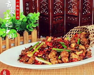 重庆山城辣子鸡