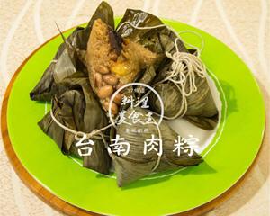 台南肉粽的做法_图解台南肉粽怎么做好吃