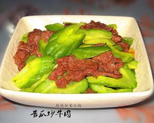 苦瓜炒牛肉的家常做法_家常苦瓜炒牛肉怎么做好吃