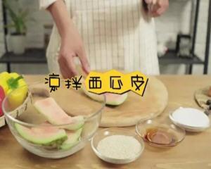 凉拌西瓜皮(黄磊版)