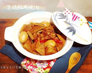 焦糖绍兴红烧肉