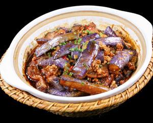 砂锅鱼香茄子煲