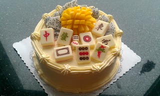 给姑姑的生日惊喜-----麻将蛋糕的做法步骤:10