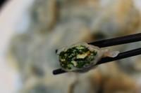 素荠素菜饺子制作步骤8