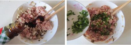 翡翠菜包步骤3-4