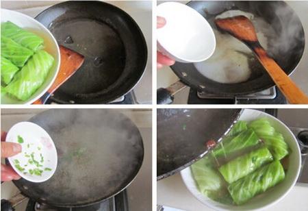 翡翠菜包步骤13-16