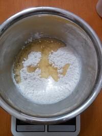 千层酥皮植物油版做法 步骤3