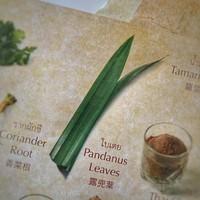 班兰叶包鸡(Emerald Chicken)步骤1