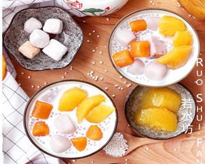 黄桃芋圆西米露