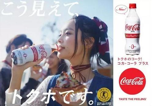 日本减脂可乐多少钱一瓶?减肥可口可乐好喝吗?