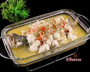 金汤开味鲈鱼