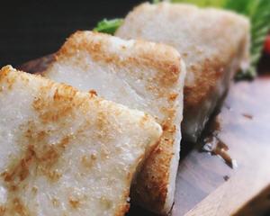 台式传统萝卜糕的做法_图解好吃的台式传统萝卜糕怎么做