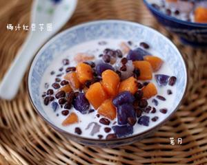 椰汁红豆芋圆