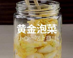 澳门银河官方网站黄金泡菜