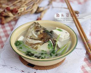 鱼头豆腐汤孕妇