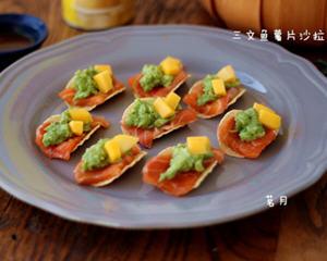三文鱼薯片沙拉