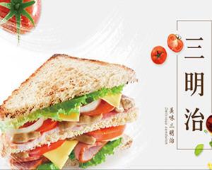 三明治的做法大全图解