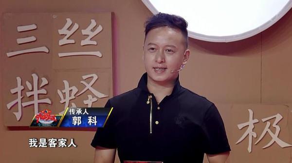 中国味道姜蓉鸡拍出了180万的天价