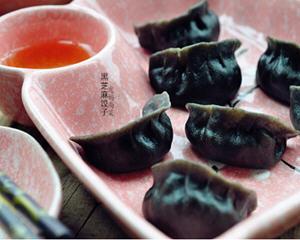 除夕黑珍珠饺子(黑芝麻肉饺子)